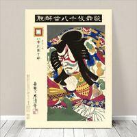 "Japanese Kabuki Art CANVAS PRINT 36x24"" Ichikawa Danjuro Kiyotada Kunichika 93"
