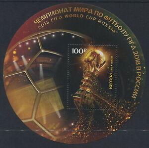 RUSSIA - 2018 'FIFA WORLD CUP - FOOTBALL' Miniature Sheet MNH [C1910]