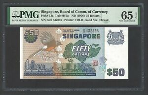 Singapore 50 Dollars ND(1976) P13a Uncirculated Grade 65