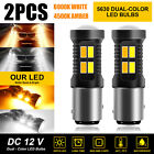 2x Dual Color 1157 Led Whiteamber Drl Switchback Turn Signal Parking Light Bulb