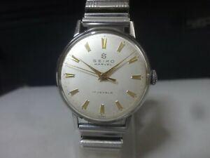 "Vintage 1950's SEIKO mechanical watch [Seiko Marvel] 17 Jewels Logo ""S"""