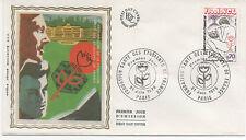 FRANCE 1975.F.D.C.SOIE.FONDATION SANTE DES ETUDIANTS.OBLIT:LE 21/6/75 PARIS