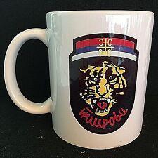 "Serbian ""ARKAN'S TIGERS""-Serbia Paramilitary Coffee / Tea Mug-War in Bosnia-Serb"