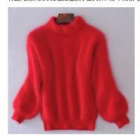 Lady Winter Angora Cashmere Blend Loose Warm Sweater Fluffy Fuzzy Plush Jumper