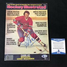 Larry Robinson Signed Montreal Canadiens Hockey Illustrated Magazine Beckett COA
