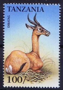 Tanzania 1999 MNH, Dibatag, Clarke's gazelle, Endangered Animals species