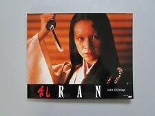 """""""ran"""" akira kurosawa lobby card lb1"""