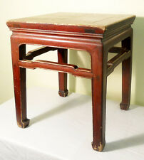 Antique Chinese Ming Meditation Bench/End Table (5177) , Circa 1800-1849