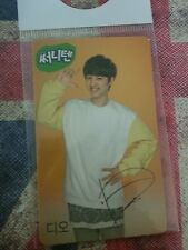 EXO K D.O sunny10 ver a OFFICIAL Photocard Kpop K-pop  + freebies