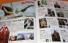 Tsuburaya Pro All the Monster Pictorial Books Japanese Japan Ultraman #0890