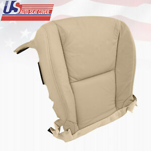 Fits 2006 Lexus GS 300 AWD Left Bottom Leather Perforated Seat Cover in Tan