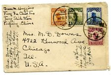 Weeda China 1919 cover Peiping to Chicago, 20c rate