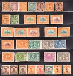 Imperial China Tibet Dragon Hsuan Tung Comp Sets Stamps Lot of 35 Mint OG FVF