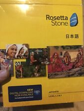 Rosetta Stone Japanese 1,2,3