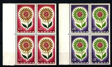 FRANCE - FRANCIA - 1964 - Europa - Fiore con 22 petali