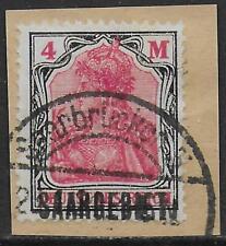 Saar stamps 1920 MI 49I ERROR Saargebibt on fragment CANC VF