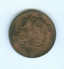 BRITISH NORTH BORNEO 1886-H HALF CENT--CIRCULATED