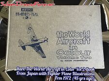 KOKU FAN WORLD AIRCRAFT COLOR BOOK VOL2 FRM JAPAN 1972 AIR PLANE WWII GERMAN JET