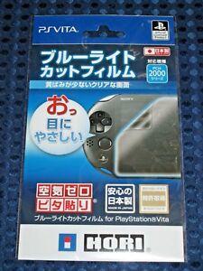 HORI Blue Light Cut Air Zero Perfect Fit Protective Filter PS Vita PCH2000 JAPAN