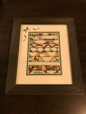 Brown Framed Quilt Wall Picture 10x12