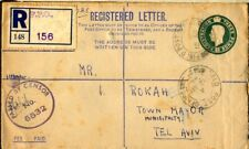 UK - ISRAEL , WITH CENSURE 1944 WWII