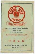2 Original Tiong Hoa Hotel menu cards Singapore   circa  1948