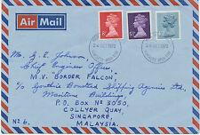2422 1973 Machin 4 1/2, 5 1/2, 8 P Air Mail FDC MV BORDER FALCON to SINGAPORE R!