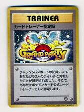 Pokemon 1999 Grand Party Japanese Promo Double Black Star Holo Card Played