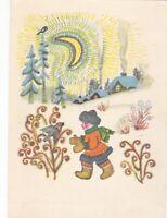 1968 YURI VASNETSOV Fairy tale Boy winter village folk Russian Soviet postcard