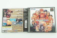 Gouketsuji Ichizoku 2 PS1 Atlus Sony Playstation 1 From Japan