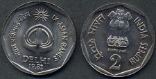 INDIA 2 Rupees 1982 B IX Asian Games UNC