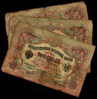 Lot of 3 1905 Imperial Russia 3 Rubles Banknotes Konshin Shipov P# 9b 9c