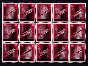15er Block ANK 671 ax Geriffelter Gummi Postfrisch ** MNH