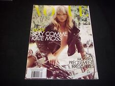 2008 APRIL VOGUE PARIS MAGAZINE - KATE MOSS - BEAUTIFUL FASHION COVER - J 1709