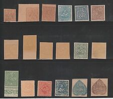 A Rare Selection of JIND State 1874-85, 18 different MNH Stamps.
