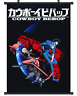 "Hot Japan Anime Cowboy Bebop Home Decor Poster Wall Scroll 8""x12"" P7"