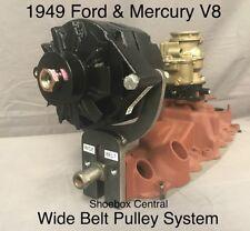 1949 Ford & Mercury Flathead V8 Alternator Mounting Bracket