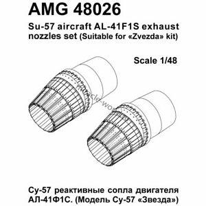 AMigo Models AMG48026 AL-41F1S exhaust nozzles Su-57 Felon (Zvezda 4824) 1/48
