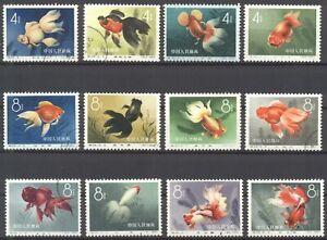 China 1960 Various goldfish used CTO VF