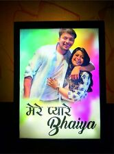 Beautiful Pyare Bhaiya Photo Lamp Gift For Brother Comes With Installed Adapter