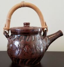 Vintage~Brown Clay Tea Pot with Bamboo Handle Shell Design