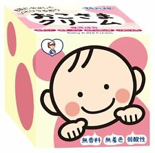 TO-plan Baby&Kid cream 110g From Japan