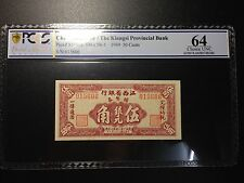 China, The Kiangsi Provincial Bank 1949 50Cents P#S1089E SM-C98-5 PCSG 64 UNC