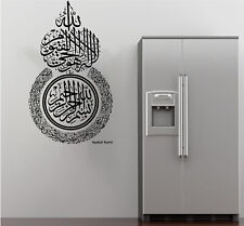 Ayatul Kursi Islamic Wall Art Stickers Vinyl Calligraphy Decals 2:255 Quran AK10