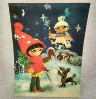 3D Stereo Lenticular Russian Postcard USSR Сartoon ФРАНТИШЕК 1985