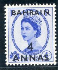 Bahrain 1953 QEII 4a on 4d ultramarine superb MNH. SG 86. Sc 87.
