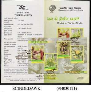 INDIA - 2003 MEDICINAL PLANTS OF INDIA - MS - BROCHURE - FDI