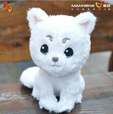 Anime GINTAMA Sadaharu Plush Doll Toy Embroidery Cos Gift Cosplay