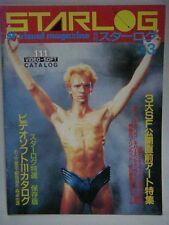 STARLOG SF VISUAL MAGAZINE JAPAN 1985 NO.77 The Neverending Story