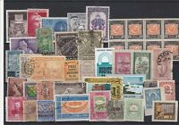Super World Stamps Good Mix Ref 31529